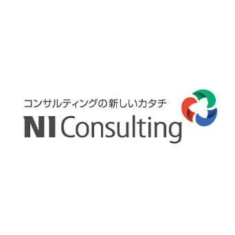 株式会社NIコンサルティング