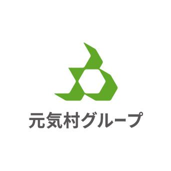 社会福祉法人 元気村グループ