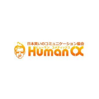 HumanCX