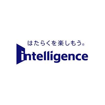 株式会社インテリジェンス株式会社