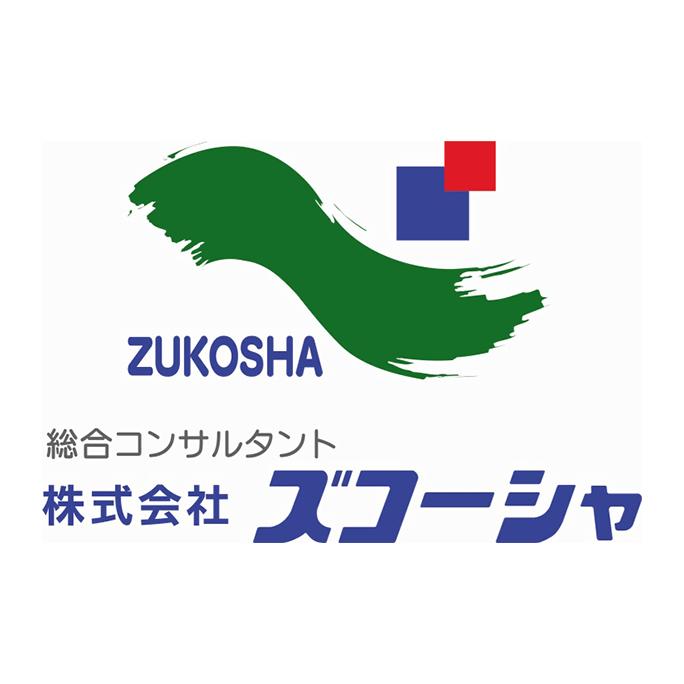 株式会社ズコーシャ