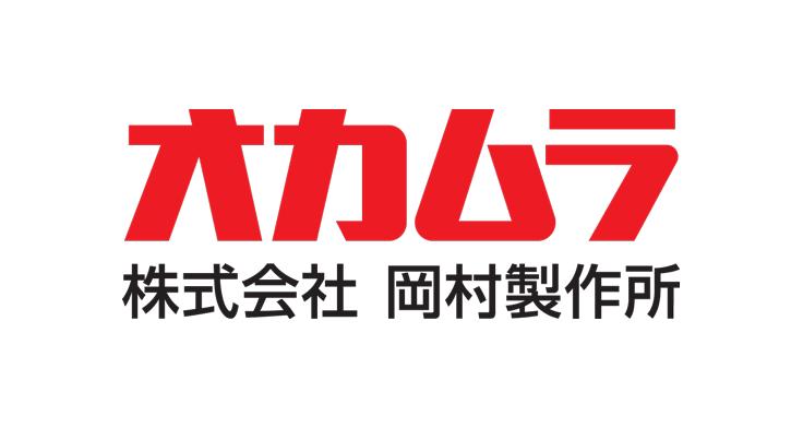 株式会社岡村製作所