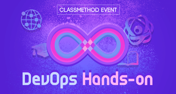DevOps hands on