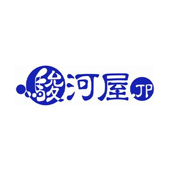 株式会社エーツー
