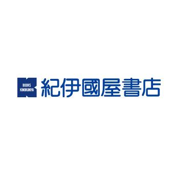 株式会社 紀伊國屋書店(ロゴのみ)