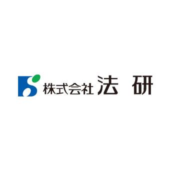 株式会社法研